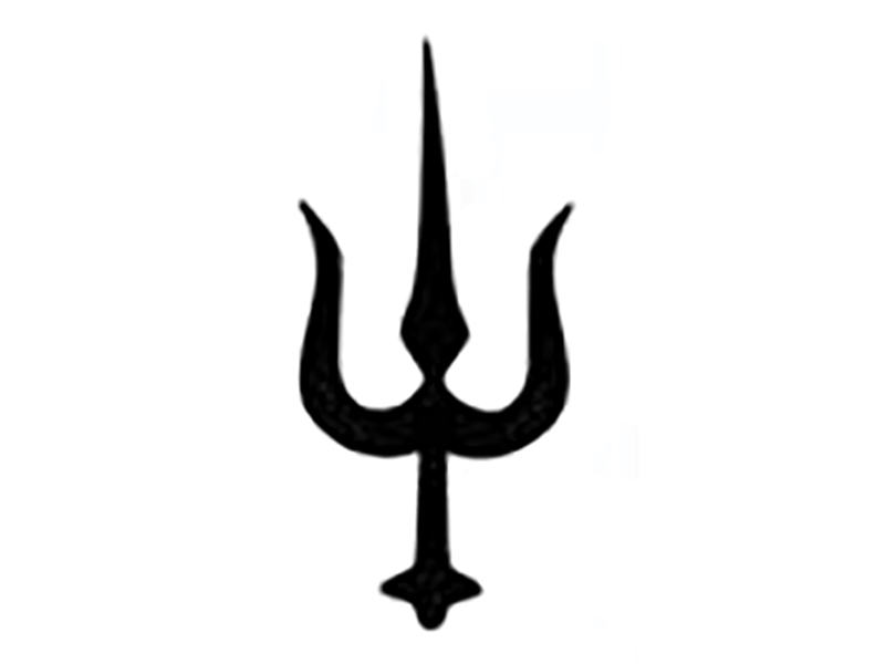 Trishula traditionnel (trident)