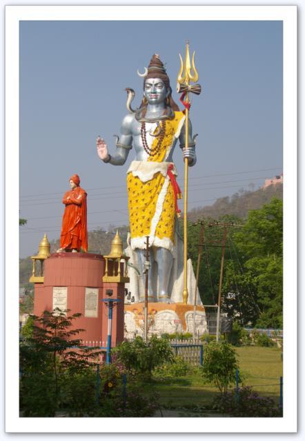 Dieu Shiva !